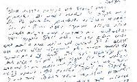 Rabbi Silver Untranslated Letter 2 (1)
