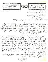 Rabbi Silver Letter