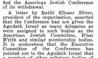 AIA Quits ACJ 5/27/1943 - Chicago Sentinel