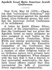 Article Regarding Agudath Israel of America Quitting the American Jewish Conference in May 1943
