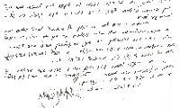 Rabbi Silver Untranslated Letter 20