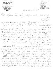 Rabbi Silver Untranslated Letter 10