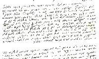 Rabbi Silver Untranslated Letter 12