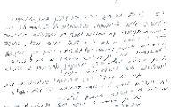 Rabbi Silver Untranslated Letter 1