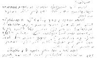 Rabbi Silver Untranslated Letter 10