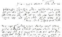Rabbi Silver Untranslated Letter 26