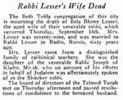 Article Regarding the Death of Bela Blume Lesser, Wife of Rabbi Avrahom Gershon Lesser (Cincinnati, OH)