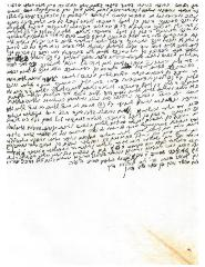 Rabbi Silver Untranslated Letter 30