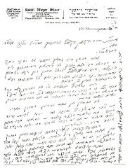 Rabbi Silver Untranslated Letter 8
