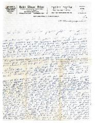 Rabbi Silver Untranslated Letter 9