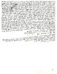 Rabbi Silver Untranslated Letter 29