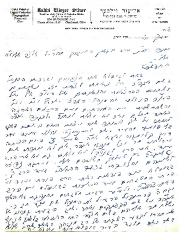 Rabbi Silver Untranslated Letter 2