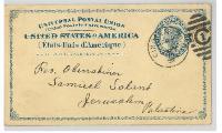 Postcard from Moshe Elchanon Miller of Cincinnati, Ohio to Rev Oberrabiner Samuel Salant in Jerusalem Front