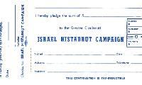 The Greater Cincinnati Histadruth Campaign Contribution Receipt