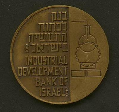 10th Anniversary of the Industrial Development Bank of Israel, Ltd., Front/Obverse