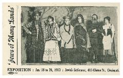 "Postcards Advertisement for Exposition in Cincinnati, Ohio of ""Jews of Many Lands"""