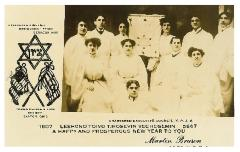 Rosh Hashanah Postcard from Young People's Zion Society – Dayton Ohio - 1907