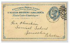 Postcard from Moshe Elchanon Miller of Cincinnati, Ohio to Rev Oberrabiner Samuel Salant in Jerusalem