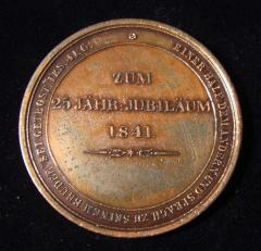 Medal Commemorating the 25th Anniversary of Israel Loan Institute of Hamburg