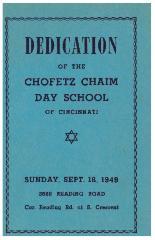 Chofetz Chaim Cincinnati Hebrew Day School Dedication Book