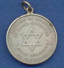 Medal Commemorating the Construction in 1924 of a Building by the Argentinian Society for Helping Jewish Women and Asylum for Female Orphans