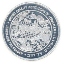 United Charity Institutions of Jerusalem / Jerusalem the Golden Token