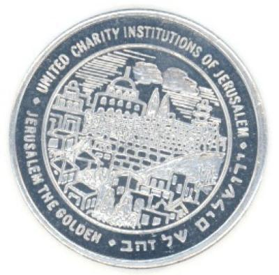 Jerusalem the Golden Token Front/Obverse