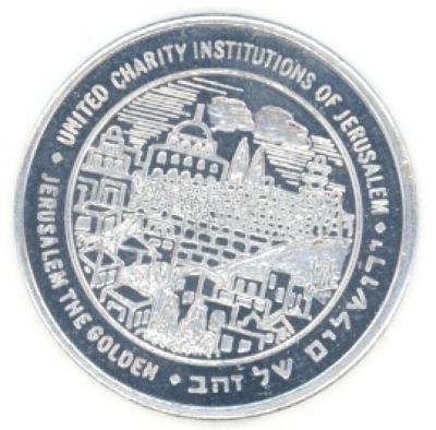 Jerusalem the Golden Token Front/Obverse