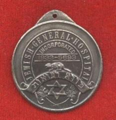 Jewish General Hospital (Montreal, Canada) 1959 25th Anniversary Medallion