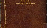 University of Cincinnati Hillel Foundation Archive Scrapbook Cover