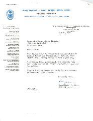 Telshe Yeshiva (Ohio) Charitable Contribution Receipt  - 1969