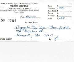 Telshe (Ohio) Yeshiva - 1968 Contribution Receipt
