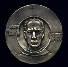 Medal in Honor of the Beatification of Catholic Priest Maximilian Kolbe who was Killed in Auschwitz