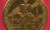 Khatin Memorial Medal Front/Obverse