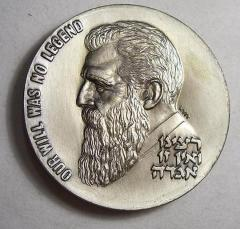 Medal Marking the 70th Anniversary of the First Zionist Congress' and the 50th Anniversary of the Balfour Declaration
