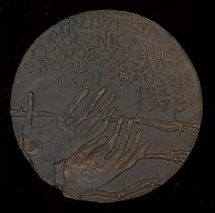 Medal Commemorating the 30th Anniversary of the Liberation of Mauthausen Concentration Camp
