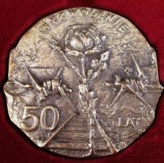 Medal in Commemoration of the 50th Anniversary of the Liberation of the Auschwitz Concentration Camp and in honor of the Maximilian-Kolbe-Werk