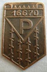 Maximilian Kolbe / Auschwitz Commemorative Medal with Prisoner Number 16670