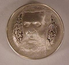 Theodore Herzl Medal by the Franklin Mint - part of the Medallic History of the Jewish People Series
