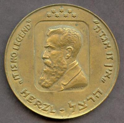 Theodore Herzl & 20th Anniversary of Israel Medal Front/Obverse