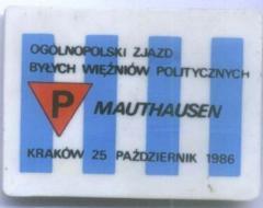 Mauthausen Commemorative Pin #4
