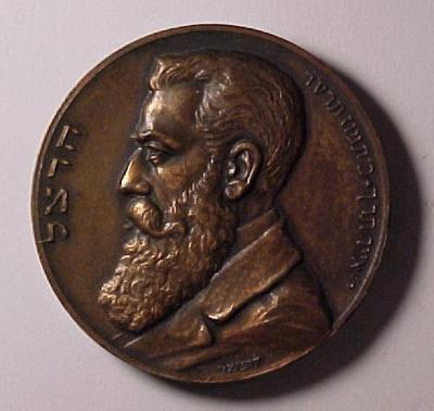 Theodore Herzl & Karen HaYesod / United Israel Appeal Medals Front/Obverse