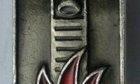 Khatin Memorial Pin #8