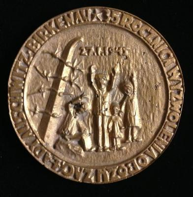 Polish Medal Commemorating Auschwitz Birkenau Concentration Camp Front/ Obverse