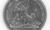 Buchenwald East German 1972 10 Mark Coin Front/Obverse