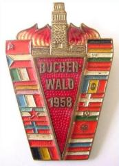 Buchenwald Memorial Pin #4 Issued at 1958 Buchenwald Survivors Meeting
