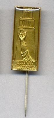 Buchenwald Memorial Pin #6