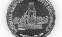 Buchenwald German 1984 Commemorative Coin Front/Obverse