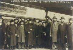 Rabbi Eliezer Silver at the Knessia Gedolah of Agudath Israel in Marienbad, 1937