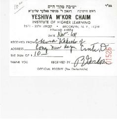 New Hope Congregation Burial Society - Yeshiva M'Kor Chaim - 1968